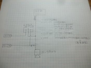 CIMG5506.JPG