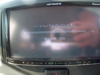 CIMG5619.JPG