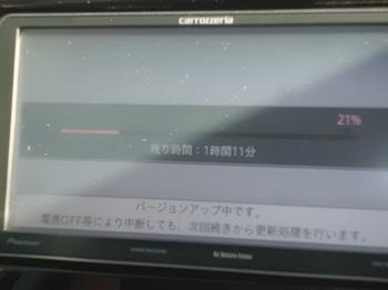 CIMG5624.JPG
